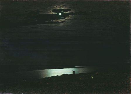 "Kuindży - ""Noc nad Dniestrem"""