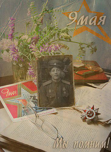 rosyjskie-kartki_dzień-zwycięstwa
