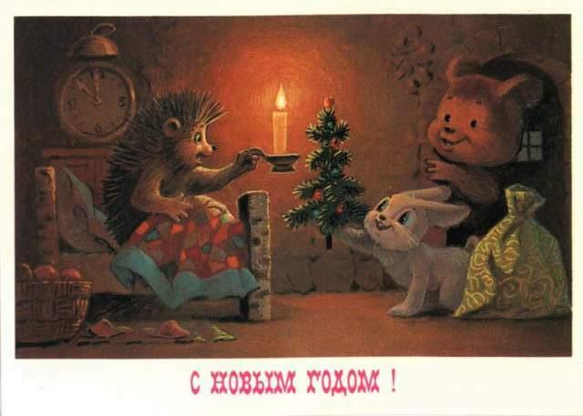rosyjska-kartka-noworoczna_1985