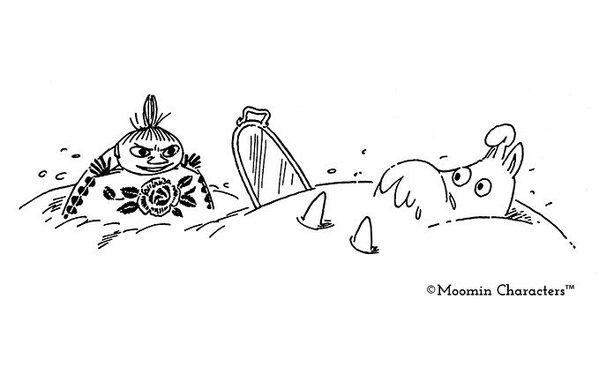 muminki