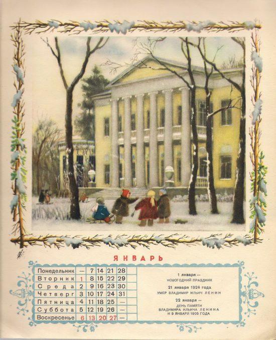 kalendarz-001