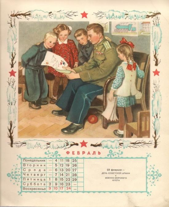 kalendarz-002