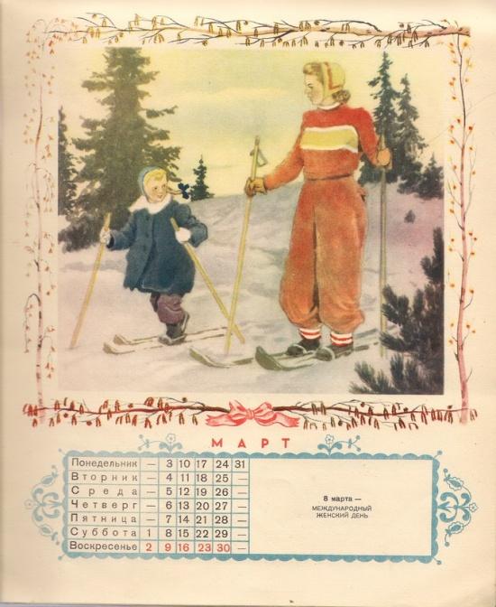 kalendarz-003