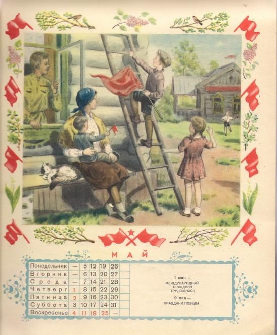 kalendarz-005