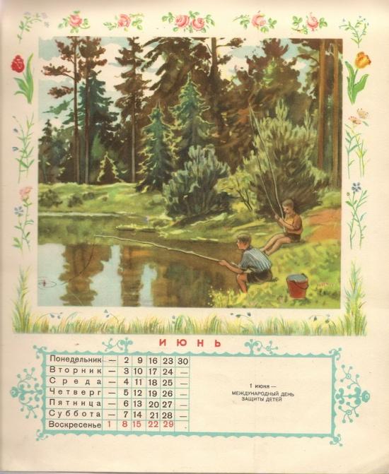 kalendarz-006