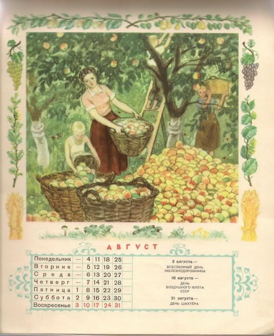 kalendarz-008