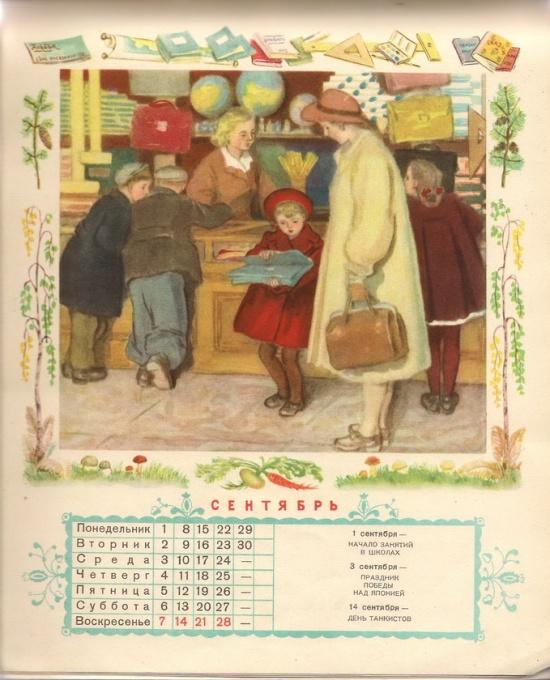 kalendarz-009