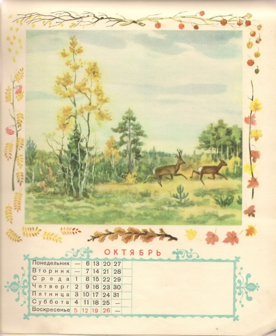kalendarz-010