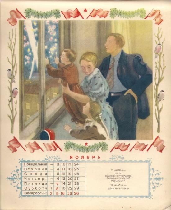 kalendarz-011